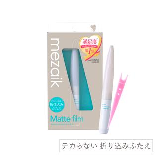 Matte film 皮膜タイプ