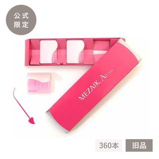 mezaik air fiver1203個set